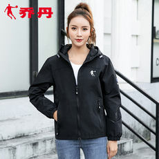 Spring and Autumn New Products Jordan Ms. Hooded Sports Thin Windbreaker Jacket Thin Wild Student Tops Casual Tweezers