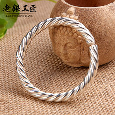 S999 sterling silver bracelet men and women simple skein multi-tailored custom opening closed hand silver jewelry twist bracelet
