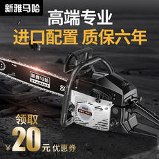9808 chain saw logging saw gasoline saw high power imported household chain saw small multi-function tree cutting machine artifact