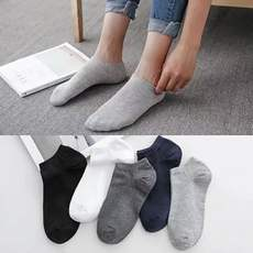 Carly will 5 pairs of socks men's summer cotton socks men's boat socks summer deodorant sweat-absorbent cotton men's socks 888