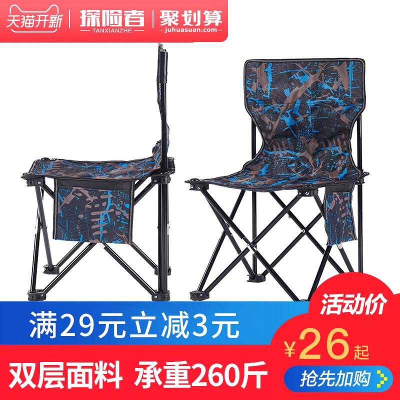 户外折叠椅子便携钓鱼马扎凳子美术生写生旅行沙滩排队小板凳神器