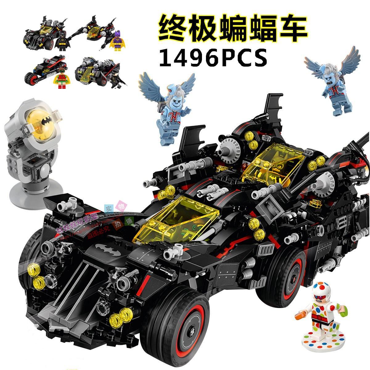 兼容乐高蝙蝠侠大电影终极蝙蝠车战车高难度拼装积木**男孩玩具