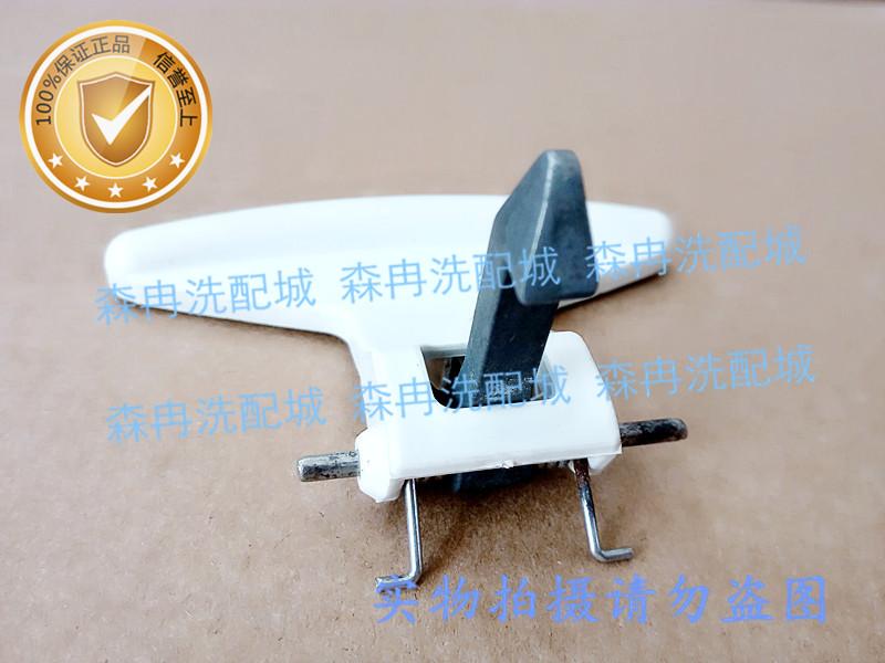适用于三洋全自动滚筒洗衣机xqb55-b955s减震器平衡吊杆