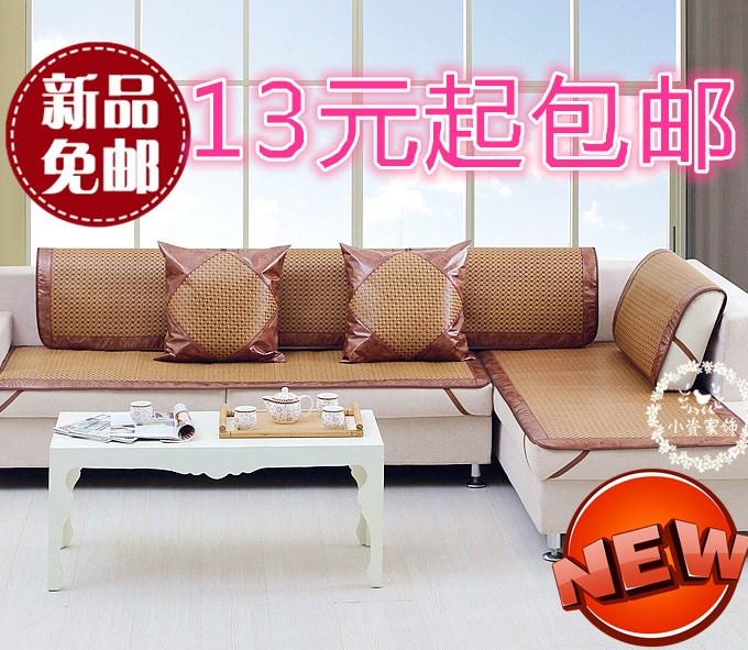 抱枕套凉席藤条席沙发垫冰丝防滑仿藤条草席夏季沙发坐垫子加绑带