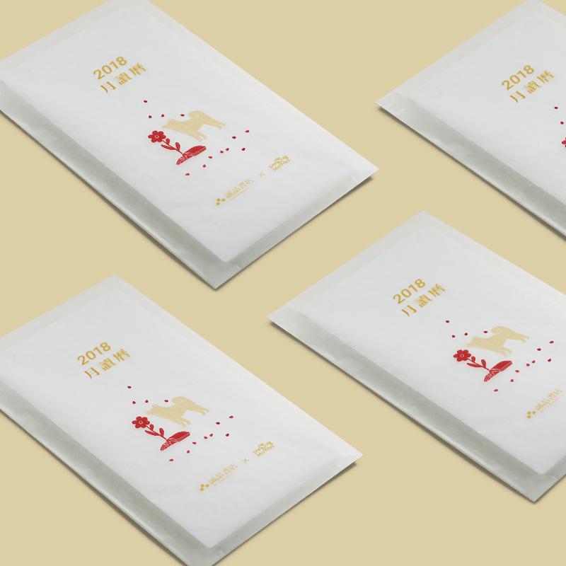 印物所x诚品书店定制款简约可爱日历 2018《月读历》桌面台历图片