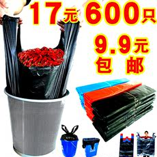 Garbage bag home office kitchen thick vest-type plastic bag small and large portable garbage bag