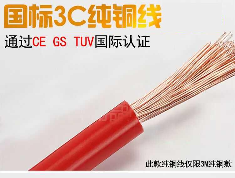 汽车电瓶线搭火线纯铜搭铁线搭电线连接线夹子过江龙应急启动电源