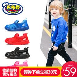 巴布豆毛毛虫童鞋新款秋季儿童运动鞋男童跑步鞋女童休闲鞋宝宝鞋