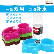 Dog pot cat bowl double bowl dog bowl cat bowl automatic water injection cat dog drinking water cat food bowl dual-use bowl