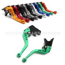 KAWASAKI Kawasaki Motorcycle Accessories CNC Brake Clutch Horn Handle Z1000 Z900 Z800