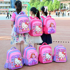 Primary school bag f...