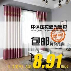 特价防晒遮光加厚遮阳布客厅卧室定制落地飘窗成品窗帘可机洗包邮