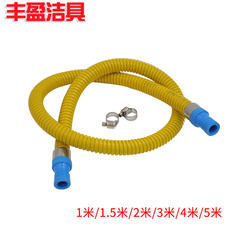 Household liquefied gas pipe gas stove gas stove pipe Water heater metal connection pipe natural gas explosion-proof hose