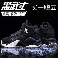 Summer basketball shoes men's high to help breathable boots non-slip wear-resistant shock absorbers lightweight primary and middle school students sneakers sports shoes men
