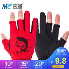 Fishing gloves Lu Yalu Three fingers Thin Summer Sunscreen Waterproof Slip Breathable Quick-drying Wearable Fishing Special