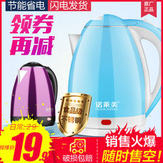 Electric kettle, hom...