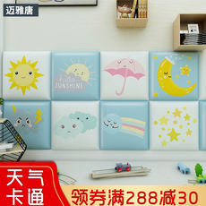 Weather cartoon children's anti-collision soft package bedroom room 3d stereo background wall stickers bed soft package decoration self-adhesive