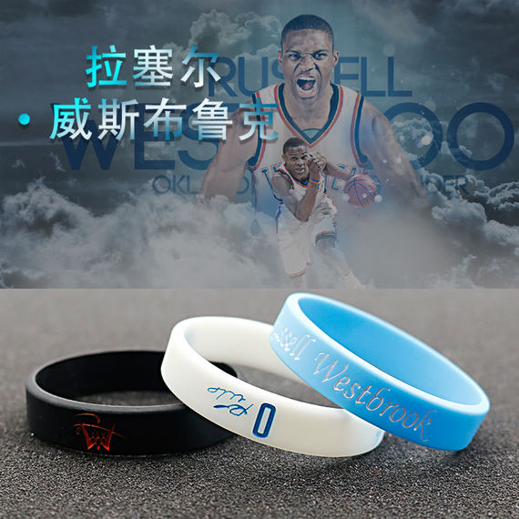 Basketball star Thunder Wei less sports bracelet silicone wristband new signature white luminous bracelet