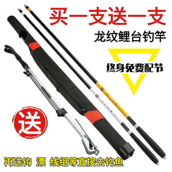Dragon squid 竿 竿 carbon ultra light super hard 3.9 5.4 6.3 7.2 meters long section hand 竿 Taiwan fishing rod fishing rod