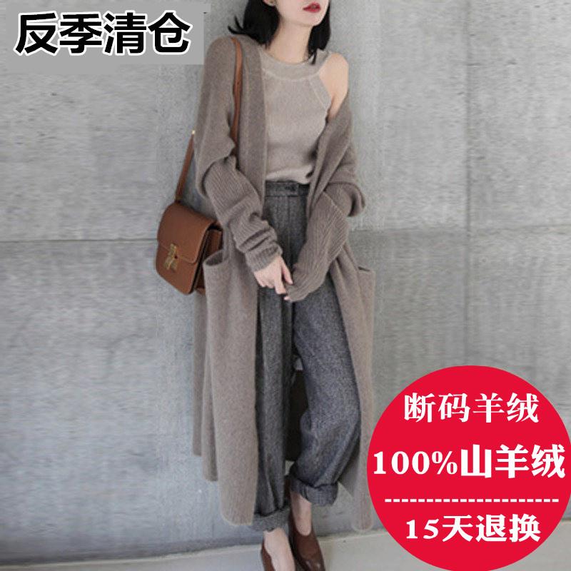 【鄂尔多斯清仓】秋冬新款100%羊绒中长款针织开衫大衣外套毛衣