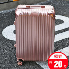 Trolley case 20 suitcase 24 student password box 28 Korean version of the small fresh universal wheel 26 inch men and women suitcase
