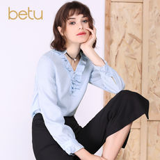 Blue and white striped shirt female betu2017 early autumn new thin stand collar lotus leaf long-sleeved shirt 1708T22