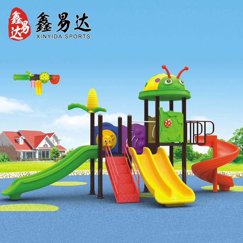 幼儿园滑滑梯儿童室外大型组合滑梯小区公园户外游乐设施大型玩具