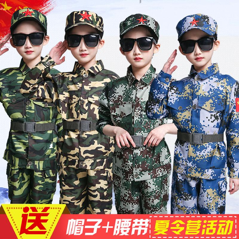 儿童迷彩服套装特种兵小学生军训服小孩幼儿园特种兵男女儿童军装