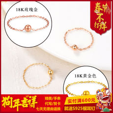 Japan and South Korea minimalist style 18K gold ring gold ring AU750 transfer beads rose gold road pass gold ring tail ring