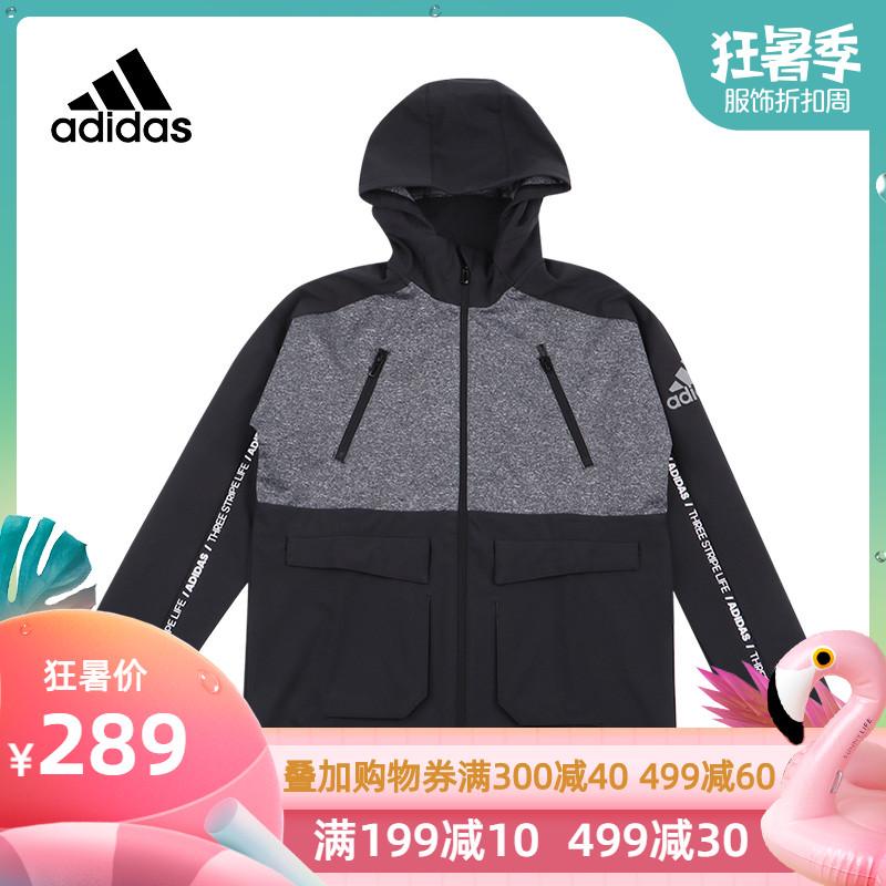 adidas阿迪达斯童装2019春新款男大童连帽儿童运动夹克外套DM7101