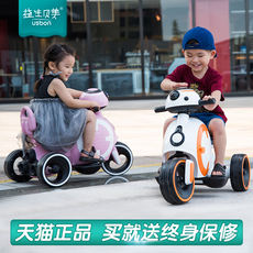Children's electric motorcycle tricycle child toy car baby battery car charging can sit people 1-3 years old boy