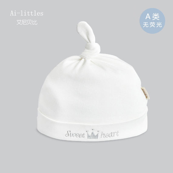 Newborn cotton baby cap baby cute hat infant sleep hat spring and autumn winter unicorn hat 2 top