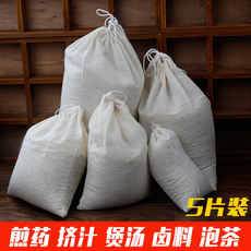 Pure cotton gauze bag repeatedly with a drawstring soup bag lo mei seasoning filter bag decocting wine wine dregs medicine bag