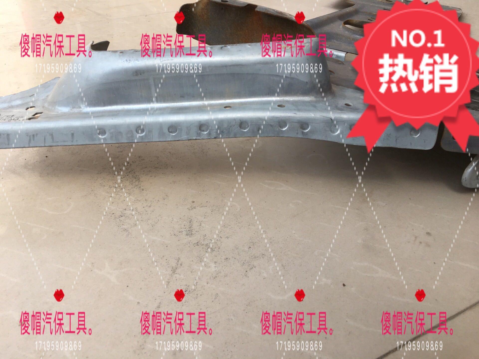 汽车钣金维修三代焊点做里口大梁焊锚点铆钉凸起卯点工具焊点工具