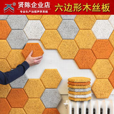 Hexagonal wood wire sound absorbing panel wall ceiling molding board KTV background wall wall insulation board decorative board material