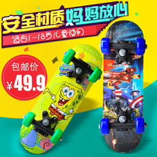 Scooter children 6-year-old four-wheeled skateboard beginner double-upward 3-15 youth 4 round cartoon paddle car boys and girls
