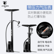 Bicycle pump home high pressure portable inflatable tube car battery electric motorcycle basketball bicycle accessories