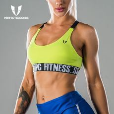 Vest speed dry sweat fitness bra sports chest thoracic shockproof chest models without rims bra