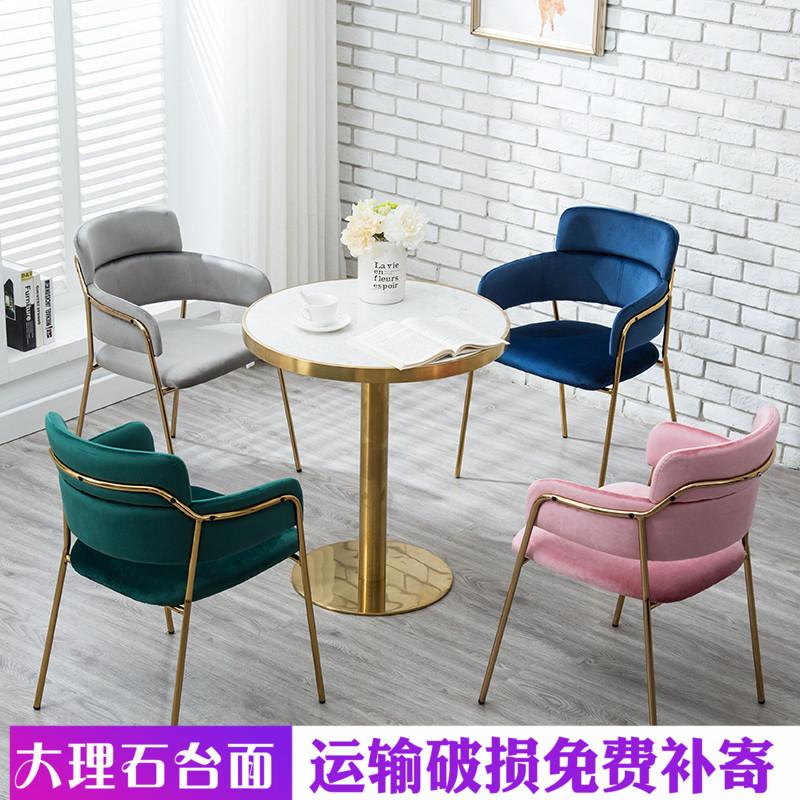 北欧ins网红奶茶店桌椅组合咖啡厅洽谈桌椅酒店餐厅靠背休闲椅子