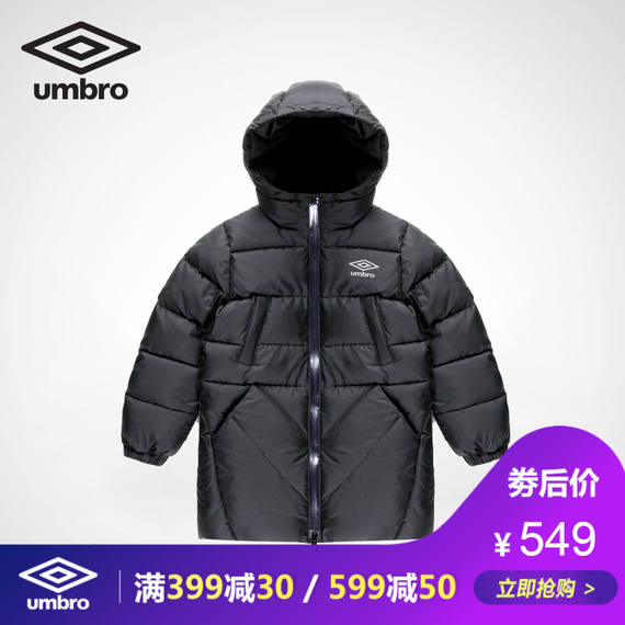 Umbro UMBRO men's children's clothing winter new sports casual short down jacket thick hooded duck down jacket