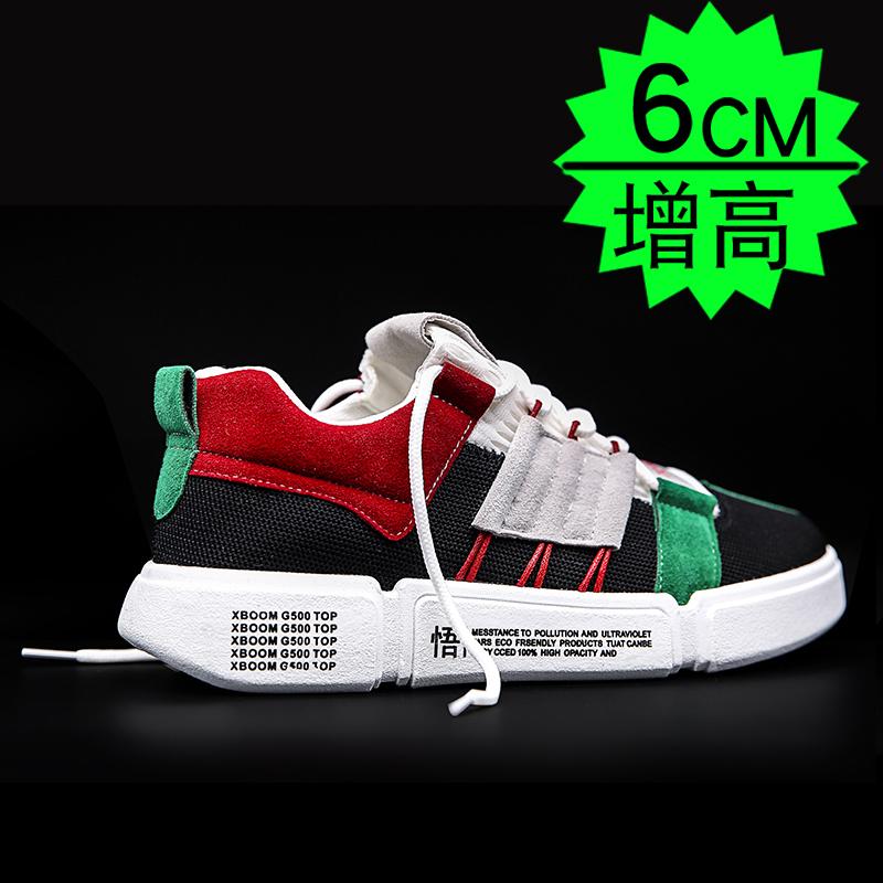 男鞋子韩版潮流社会透气布鞋跑步休闲运动潮鞋百搭学生内增高板鞋