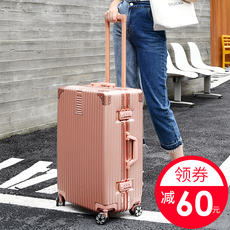 North love travel box universal wheel trolley case suitcase female male 20 password bag 24 inch student 28 leather box