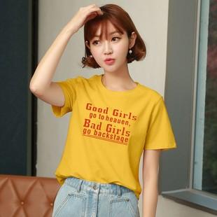 白色t恤女短袖2018夏新款棉宽松体恤女装休闲半袖上衣打底衫 黄色