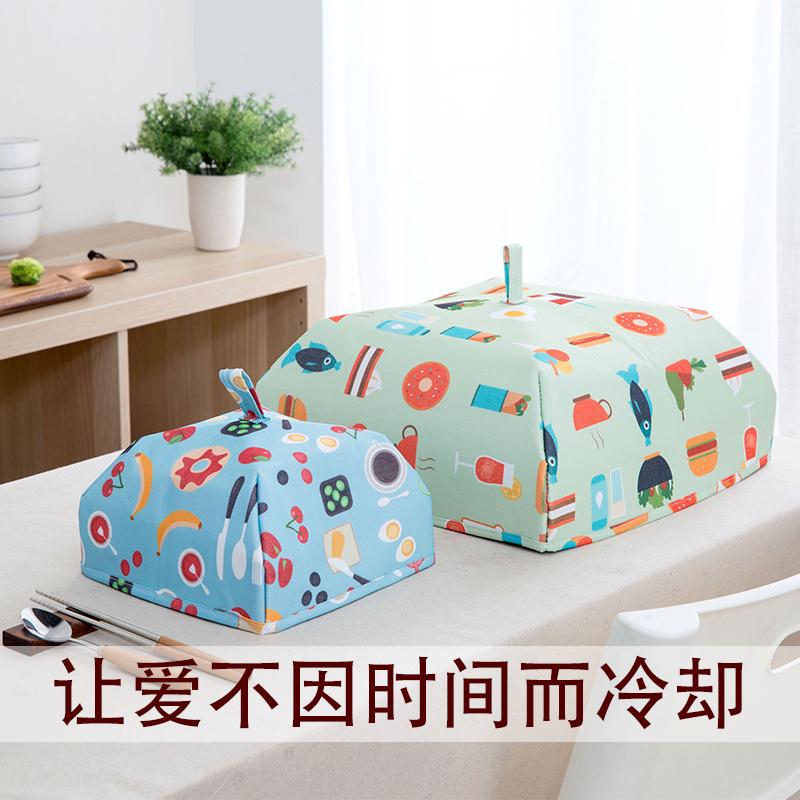 家用饭菜保温罩盖菜罩菜罩子食物防尘罩折叠餐桌罩冬季保温饭菜罩