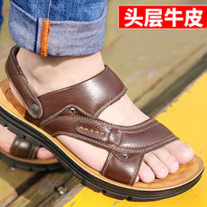 Men's Sandals Men's Leather Summer New Beach Shoes Casual Shoes Large Size Dad Shoes Breathable Non-slip Men's Slippers