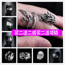 Japan and South Korea Exaggerated Creative Titanium Steel Ring Male Retro Punk Influx Personality Open Dragon Ring Single Student Domineering