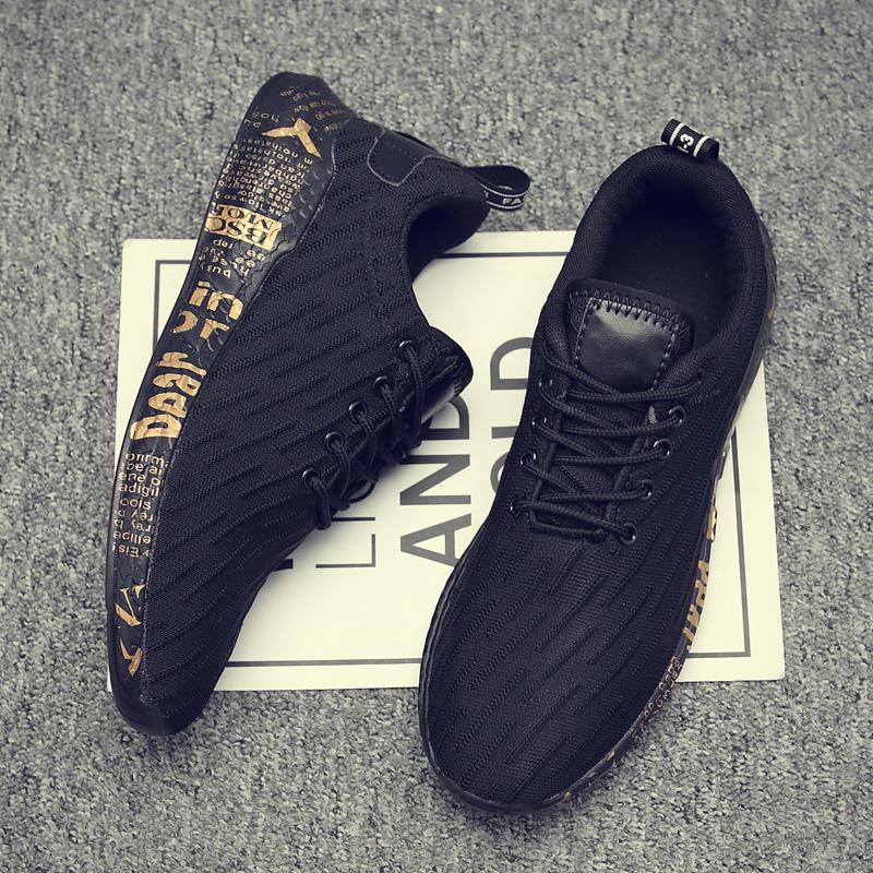 夏季男士运动休闲韩版潮流潮鞋百搭跑步布鞋透气板鞋男鞋网面新款