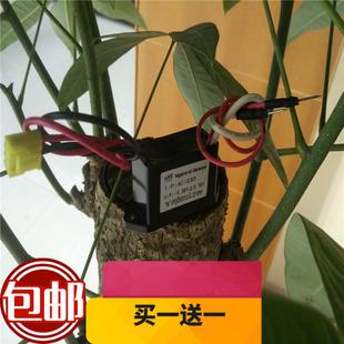 负离子发生器220V负氧离子模块 DIY家用空气净化器 除尘除二手烟