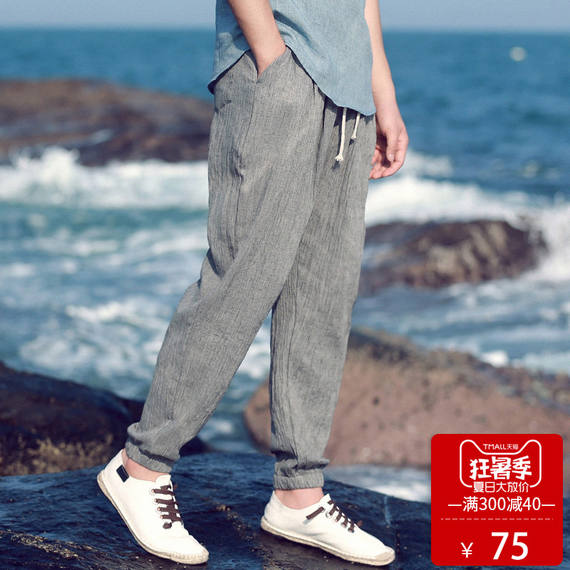 Linen casual pants Chinese style loose sports pants beam foot cotton pants large size male nine points harem pants lantern pants