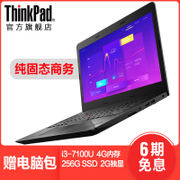 ThinkPad e470 20H1A01GCD 14-inch thin portable business office laptop